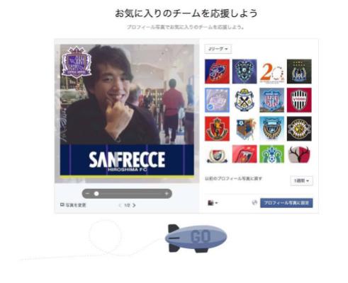 Profilephotoframe_Jleague-desktop