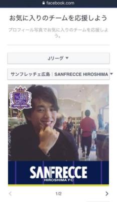 Profilephotoframe_Jleague-mobile