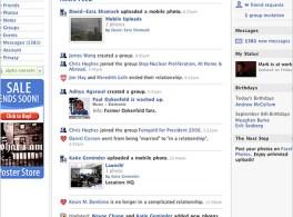 ニュースフィードとミニフィードをリリース