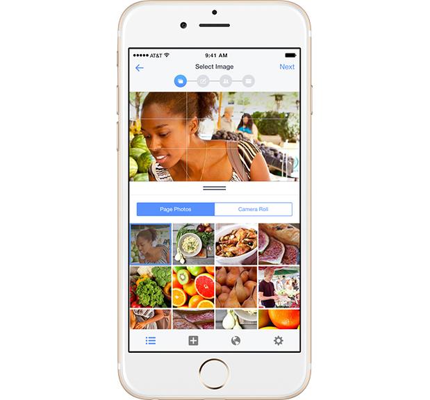 [사진자료] 새로운 페이스북 광고 관리자 앱