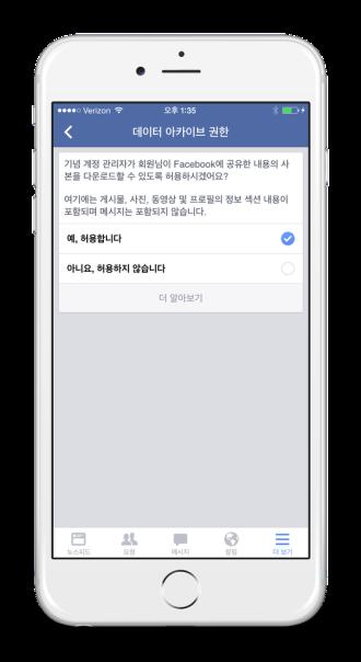 04_Korean_Legacy_Contact_Data