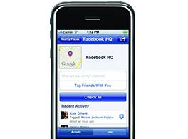 Se lanza la función Lugares de Facebook.