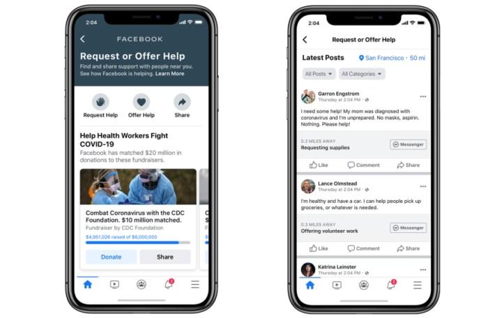 Screenshot of Community Help