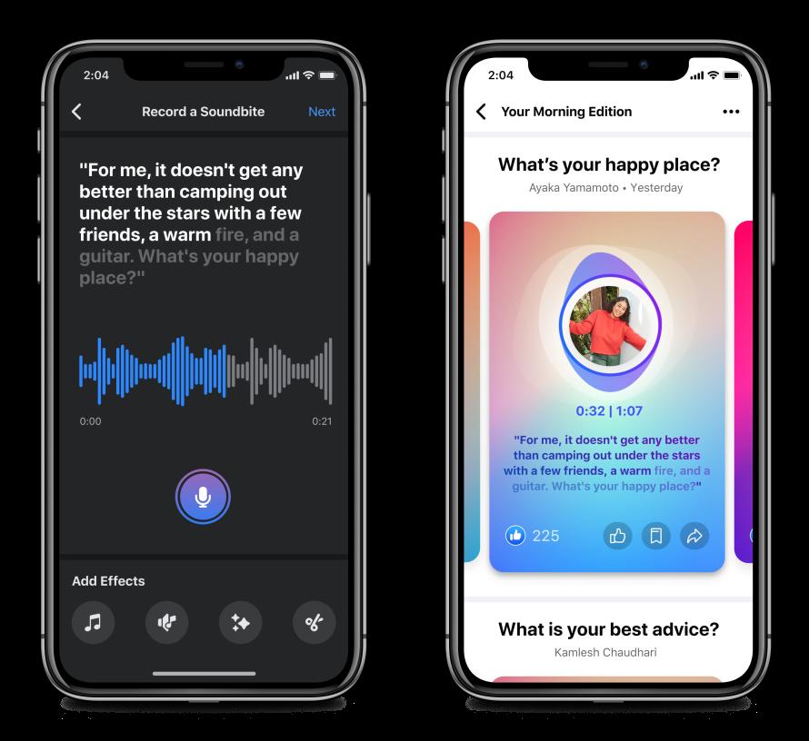 Screenshot of audio creation tools