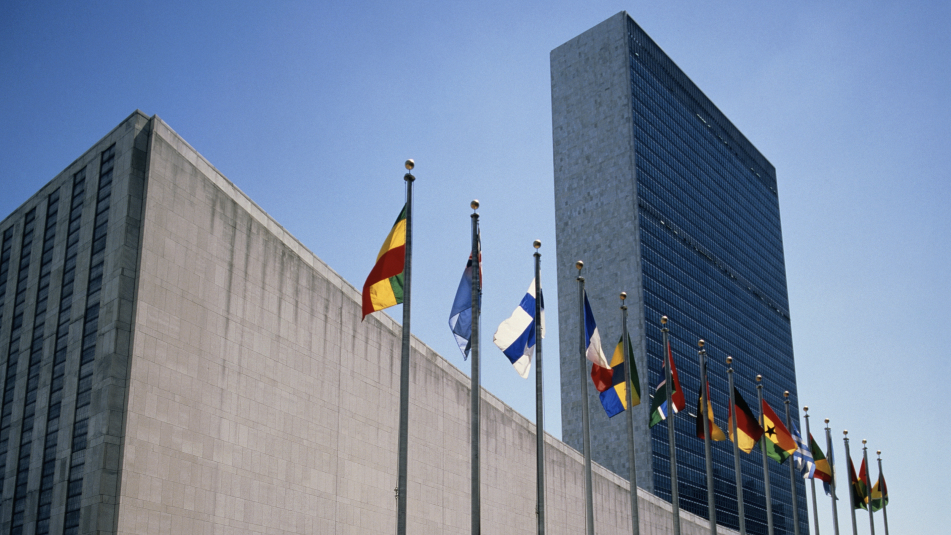 Image of United Nations Building